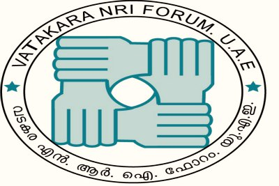 vatakara-nri-forum-logo-ePathram