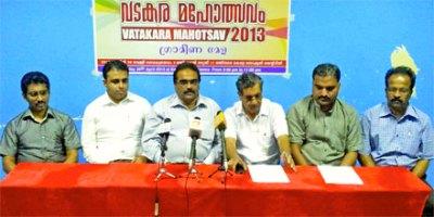 vatakara-nri-forum-press-meet-ePathram