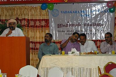 vatakara-nri-ifthar-meet-ePathram