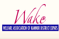 wake-logo-epathram