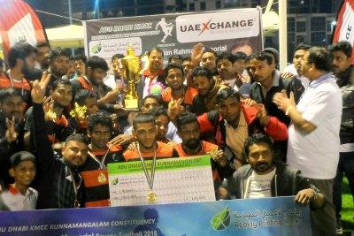 winners-kmcc-first-olympian-rahman-trophy-2016-ePathram