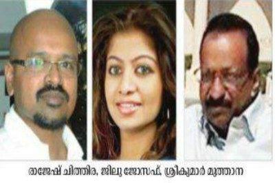 winners-of-palm-books-rajesh-chithira-ePathram