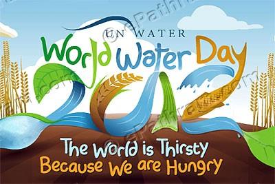 world water day 2011 epathram