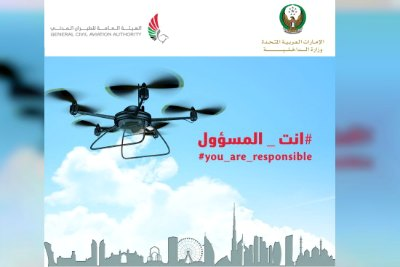 you-are-responsible-awareness-campaign-on-drones-ePathram