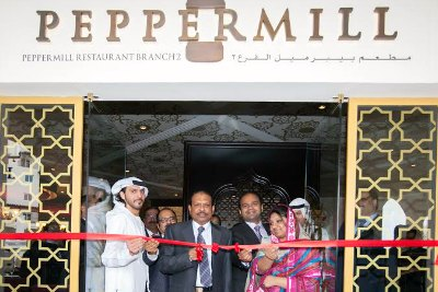 yousuf-ali-peppermill-opening-ePathram