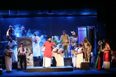 yuva-kala-sahithy-ksc-drama-fest-2018-ePathram