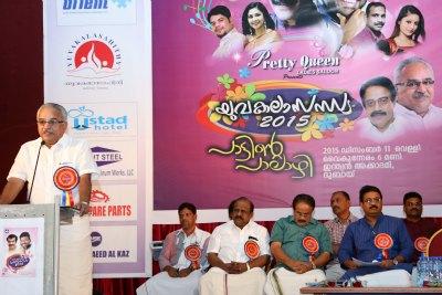 yuva-kala-sandhya-2015-kanam-rajendran-ePathram