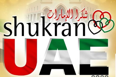 yuvajana-sakhyam-national-day-celebration-shukran-uae-ePathram