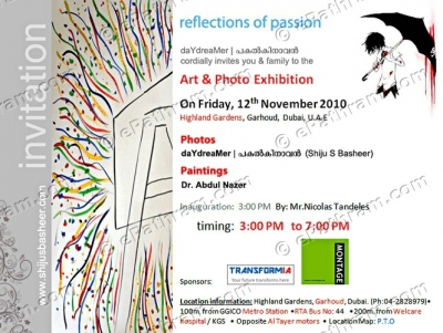 shiju-basheer-exhibition-invite-epathram