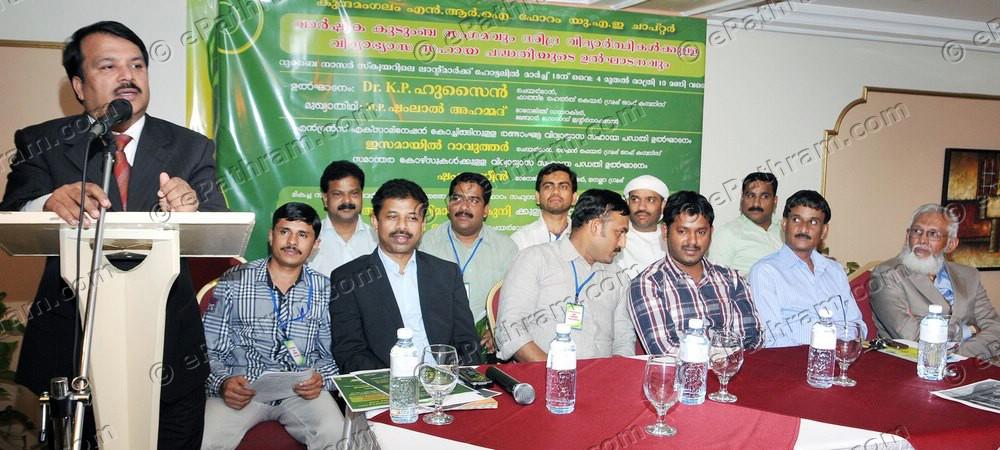 kundamangalam-nri-forum