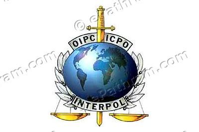 interpol-logo-epathram