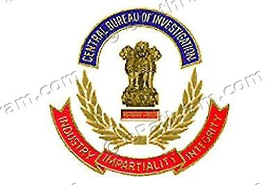 cbi-logo-epathram