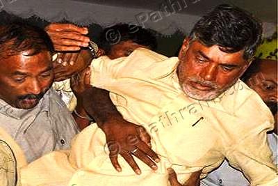 chandrababu-naidu-hunger-strike-epathram