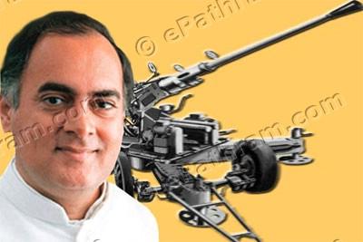 bofors-gun-rajiv-gandhi-epathram