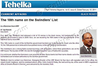 swiss-account-mammen-family-tehelka-epathram