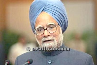 Manmohan-Singh-epathram