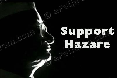 support-hazare-epathram
