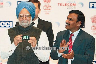 raja and pm-epathram