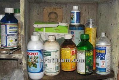pesticide-epathram
