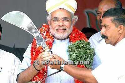 Modi-epathram