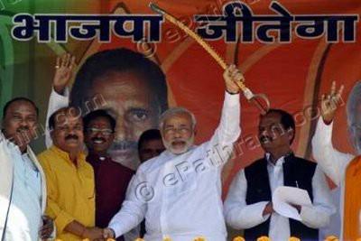 narendra-modi-epathram