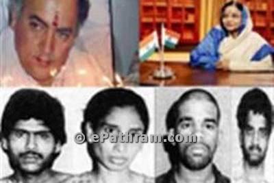 Rajiv-gandhi-murder