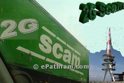 2-g-scam-epathram