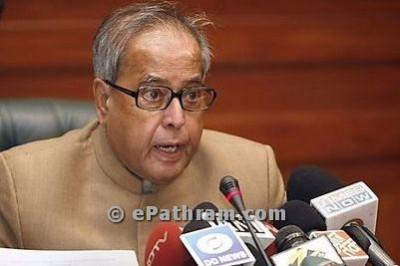 Pranab Mukherjee-epathram
