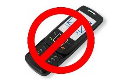 sms-service-banned-epathram