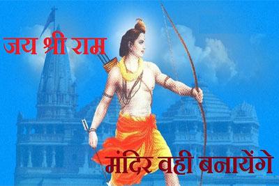 ram-temple-campaign-epathram