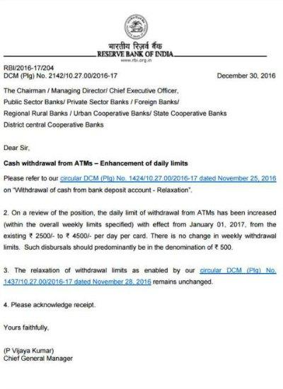 rbi-letter-from-reserve-bank-of-india-ePathram.jpg