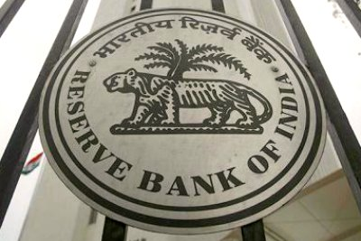 rbi-logo-reserve-bank-of-india-ePathram.jpg
