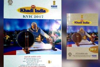 khadi-calendar-2017-with-narendra-modi-ePathram.jpg