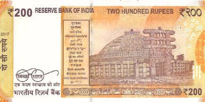 rbi-release-new-200-indian-rupee-ePathram