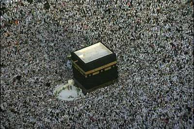 arafa-day-hajj-ePathram