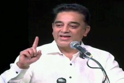 kamal-hasan-announce-his-political-party-ePathram