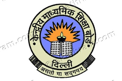 central-board-of-secondary-education-cbse-logo-ePathram