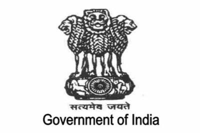 logo-government-of-india-ePathram
