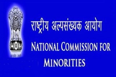 national-commission-for-minorities-logo-ePathram