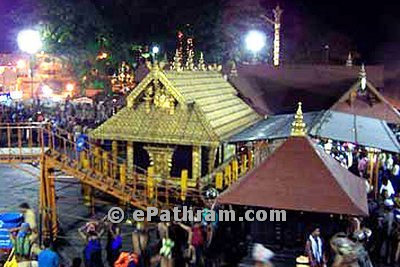 supreme-court-allows-entry-of-all-women-at-sabarimala-ePathram