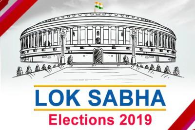 gereral-elections-lok-sabha-2019-ePathram