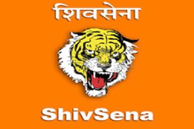 logo-shiv-sena-ePathram