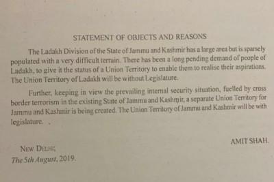 indian-government-revoked-article-370-in-jammu-kashmir-ePathram