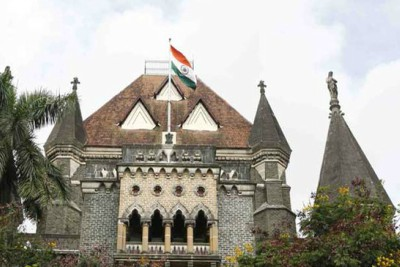 bombay-high-court-ePathram