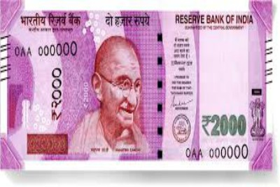 indian-rupee-note-2000-removed-from-sbi-atm-ePathram