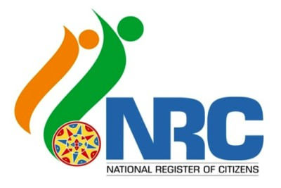 logo-nrc-national-register-of-citizens-ePatharam
