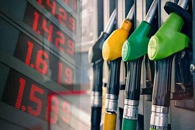 fuel_epathram