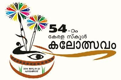 54th-kerala-state-school-kalolsavam-2014-logo-ePathram