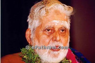 Malliyoor Shankaran Namboothiri-epathram