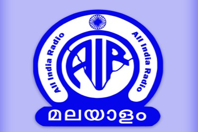 all-india-radio-air-malayalam-streaming-ePathram